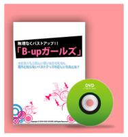 バストアップ石塚06.png